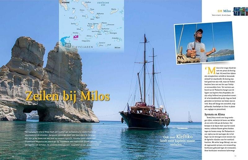 Artikel-milos-annette-spaan-griekenland-magazine-annette-spaan