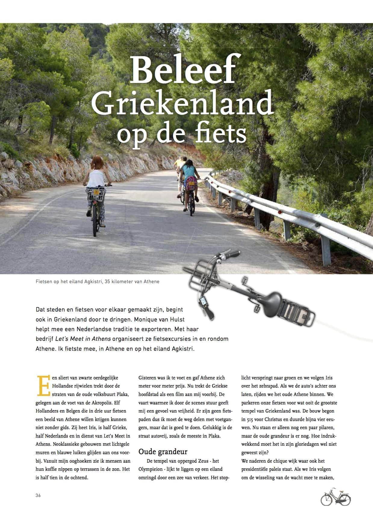 Beleef-Griekenland- op-de-fiets-Griekenland-Magazine