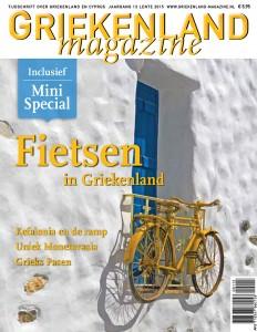 Griekenland-Magazine-Fietsen-op-zn-Grieks